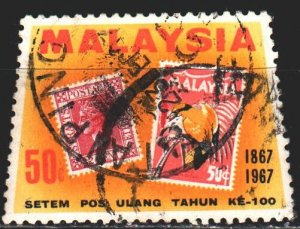 Malaysia. 1967. 49 of the series. Stamps on stamps. USED.