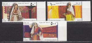 Palestine Authority - 2002 Costumes  Sc# 160a/160c - MNH (1339)