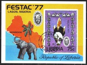 Liberia. 1977. bl84. Masks of Africa, elephant. USED.