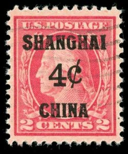 momen: US Stamps #K2 Used PF Cert XF Jumbo