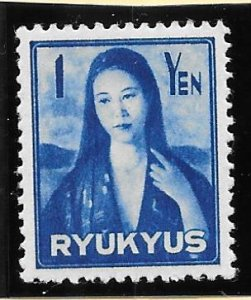 RYUKYU Scott #9 Mint NH 1 Yen Ryukyu Girl 2018 CV $3.25