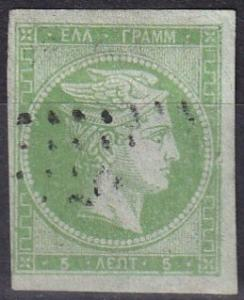 Greece #18  Used  CV $24.00  Z678
