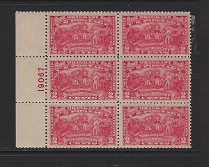 US #644 1927 BURGOYNE CAMPAIGN- PLATE# BLOCK OF 6 -MINT NEVER HINGED