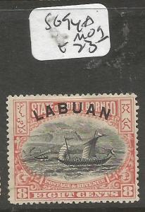 Labuan Boat SG 94a MOG (4clm)