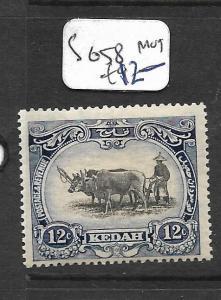 MALAYA KEDAH  (P1301B) COW 12C  SG 58  MOG