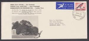 South Africa Sc 259, 3c Shrike Bird, 1963 cover with OLD POST OFFICE TREE cancel