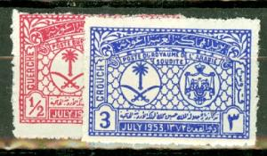 Saudi Arabia 196-7 mint CV $27