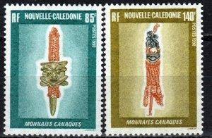 New Caledonia #629-30  MNH CV $5.40 (X7166)