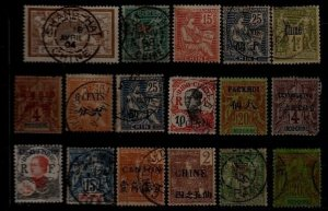 France offices in China 17 mint/used values,faults