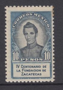 Mexico Sc 824 MLH. 1946 10p Garcia Salenas, 3 perfs stained