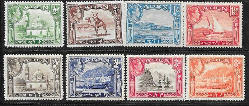 Aden #16-23  George VI issues (MH)  CV $15.65