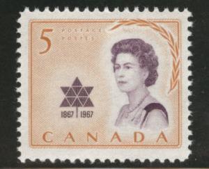 CANADA Scott 471 MNH** QE2 stamp 1967