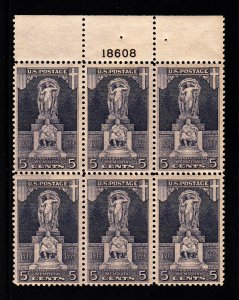 U.S. #628 F-VF OG Plate block of 6. Barely hinged