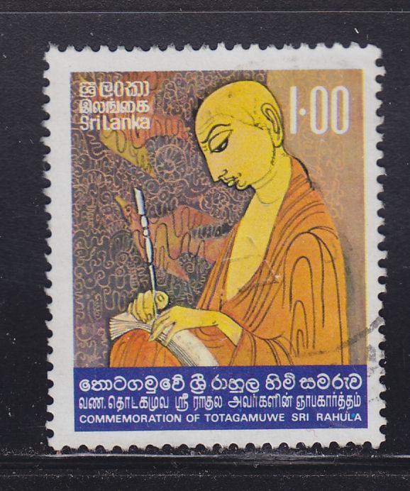 Sri Lanka 520 Rhaula Thero 1977