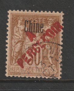 French PO's in China a used 30c Post Due from 1903
