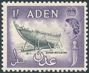 Aden 1964 1s Black & Violet SG84 MNH