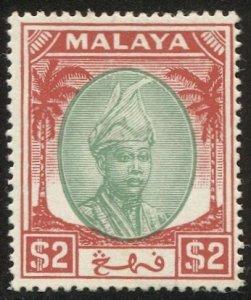 MALAYA Pahang 1950 Sc 63  $2  MLH  VF