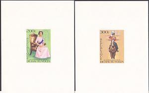 UPPER VOLTA 1977 QE Jubilee pair of large die proofs........................3797