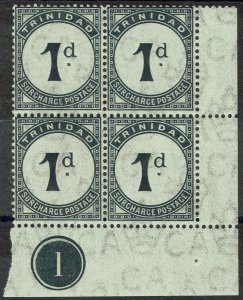 TRINIDAD 1905 POSTAGE DUE 1D PLATE 1 MNH ** BLOCK WMK MULTI CROWN CA