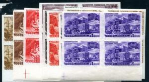 Russia 1172-1182 Mint NH Blocks of 4 imperfs