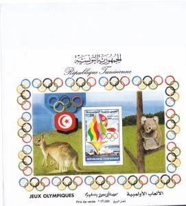 2006  MINI SHEET TUNISIA, SYDNEY OLYMPIC STAMP  MNH