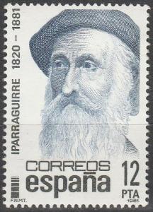 Spain #2277 MNH F-VF (SU2293)