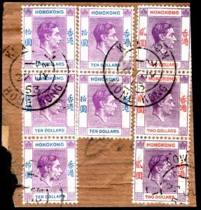 Hong Kong #164A(3),166A(5) on Piece July 22 1953 Kowloon