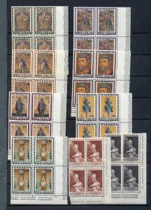 VATICAN Art Religion Pope Blocks Strips MNH (Appx 120 Stamps) MR973