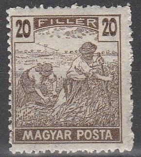 Hungary #181 F-VF Unused (V4267)
