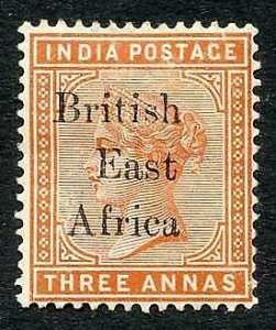 KUT 1895 3a Variety Small S of British M/M