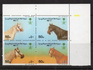 SAUDI ARABIA;  1990 Horses issue Mint MINT MARGIN BLOCK,  50h.