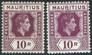 MAURITIUS 1938 KGVI 10R BOTH PAPERS