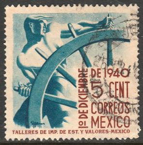MEXICO 765, 5c Presidential Inauguration, Used. VF. (1004)
