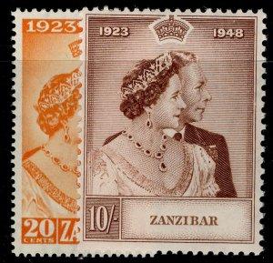 ZANZIBAR GVI SG333-334, ROYAL SILVER WEDDING set, NH MINT. Cat £25.