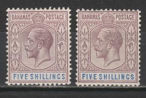 BAHAMAS 1912 KGV 5/- 2 DIFFERENT SHADES WMK MULTI CROWN CA