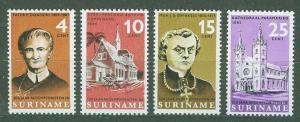 SURINAM/SURINAME 1966 MNH SC.333/36 Cent.Redemptorist Mission