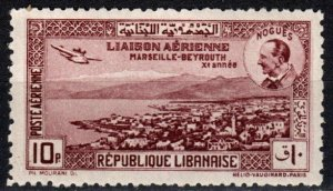 Lebanon #C79 F-VF  Unused CV $4.00 (X5695)