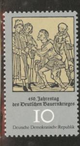 German DDR  Scott 1619b MNH** 1975