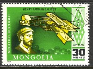 Mongolia; 1978; Sc. # C102; O/Used Single Stamp