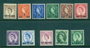 Oman - Sc# 65-75. 1957 QEII Defins. MNH. $10.45.