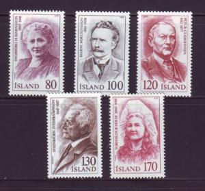 Iceland Sc 521-5 1979 Famous People stamp set mint NH