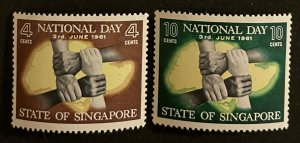 Singapore 51-52 MH National Day/Map (SCV $3.00)
