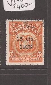 Bolivia SC 185 VFU copy 1 (3ayn)
