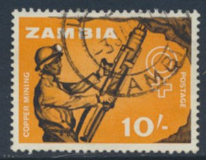 Zambia SG 106   Copper Mining  SC# 16 Used    see detail and scans