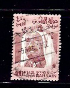 Bahrain 236 Used 1975 issue        (P90)