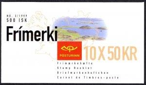 Iceland Sc# 883a MNH Complete Booklet 1999 50k National Parks