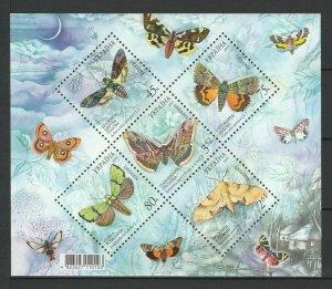Ukraine 2005 Butterflies MNH Block