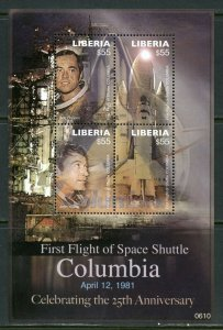 LIBERIA FIRST FLIGHT OF THE SPACE SHUTTLE COLUMBIA SHEET MINT NH