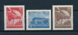 [98330] Yugoslavia 1949 Aviation Aircrafts Train UPU  MLH