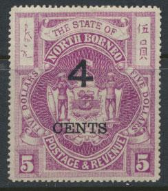 North Borneo SG 125 MH  OPT see details & scans